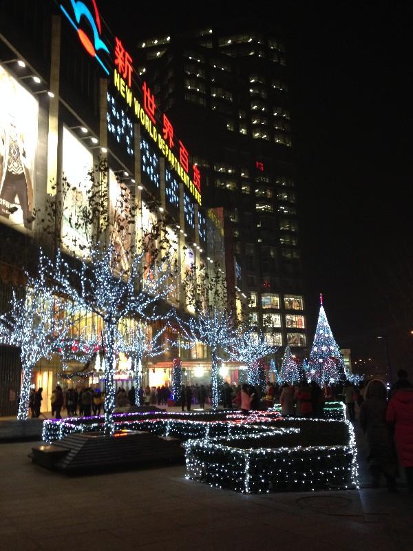 신세계 백화점