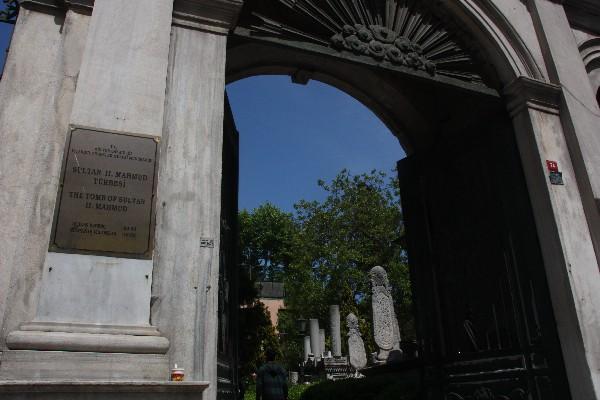 술탄 마무드 2세의 무덤