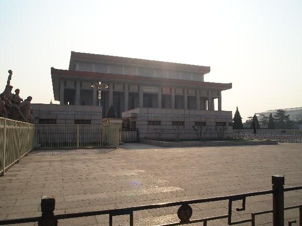 모주석 기념당