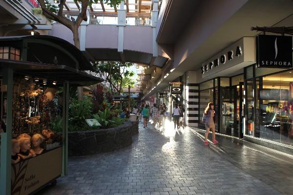 하와이 대표 쇼핑센터