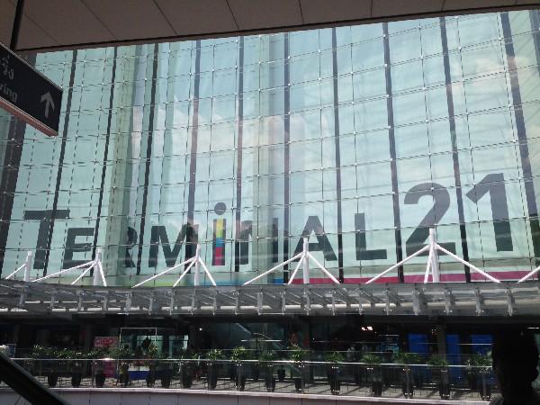 터미널21