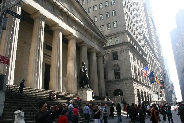 뉴욕 증권거래소