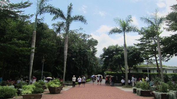 사림관저공원