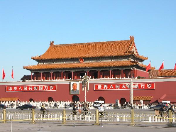 베이징(북경) 3박 4일 정복자 코스