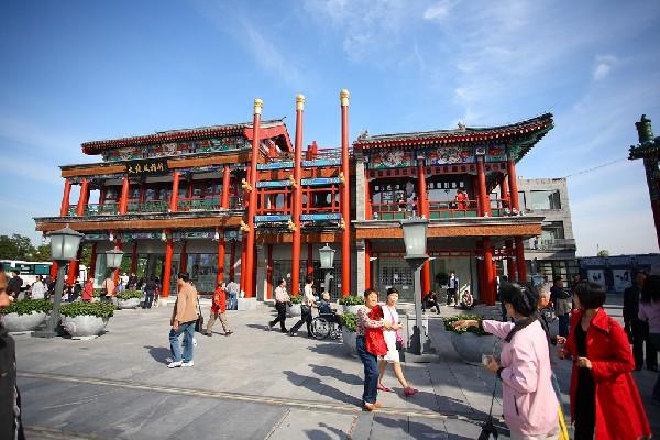 베이징(북경)의 전통거리