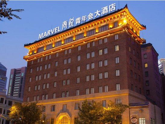 마블 호텔
