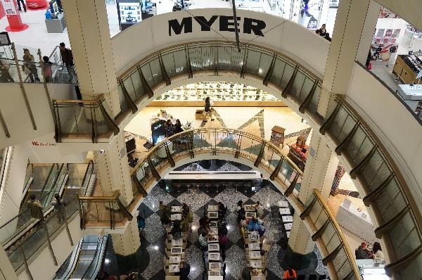 마이어 백화점