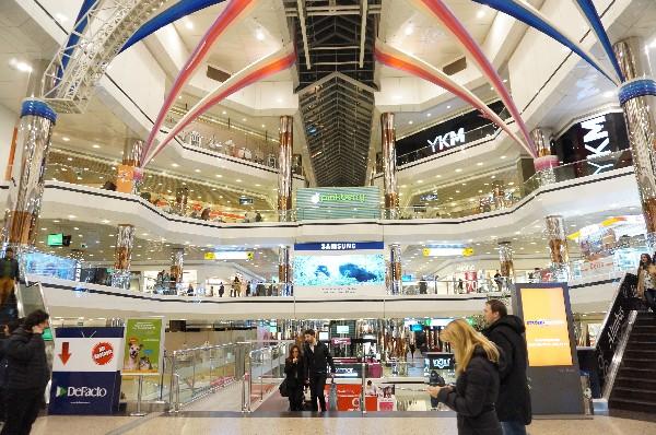 제바히르 백화점