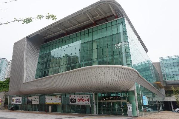 동탄 복합문화센터