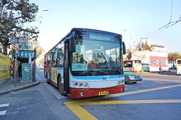 칭다오 시내 교통