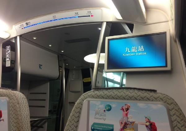 홍콩 자유여행 TIP