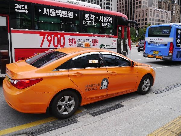시내교통 - 택시