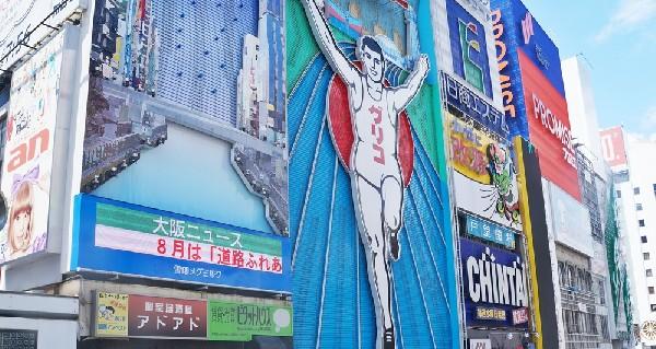 오사카 간사이 3박4일 완전정복 일정