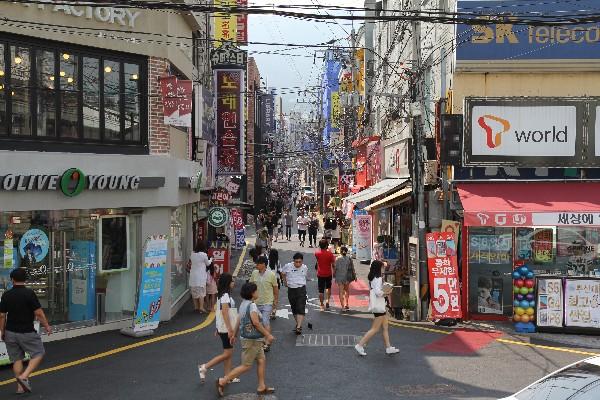 부산대학교 젊음의거리
