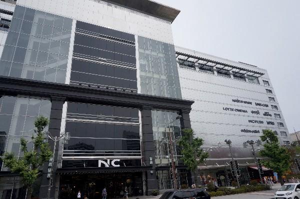 NC백화점