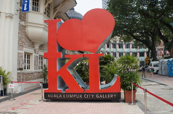쿠알라룸푸르 시티 갤러리