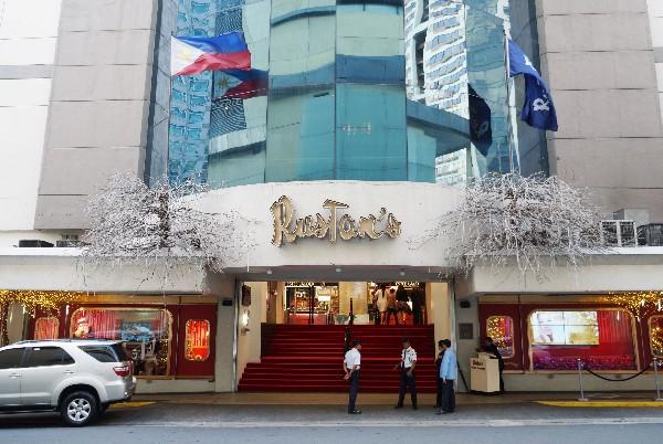 루스탄 백화점