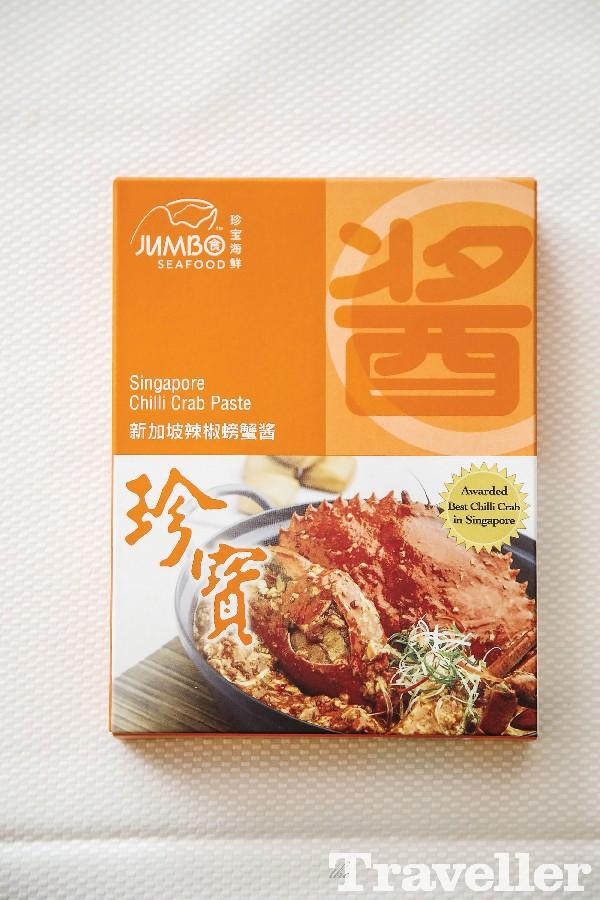 싱가포르에서 담아 온 맛있는 기념품