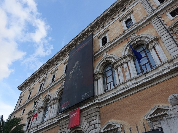 로마 국립 박물관