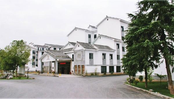 봉황 가든 호텔