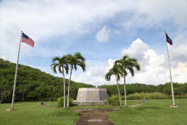 태평양 전쟁 역사 공원