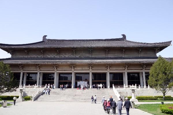 산시 역사 박물관