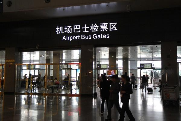 공항에서 시내 들어가기