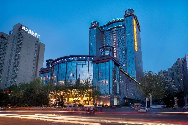 앰배서더 국제 호텔