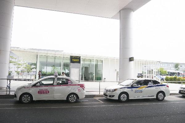 하노이 공항에서 시내 들어가기