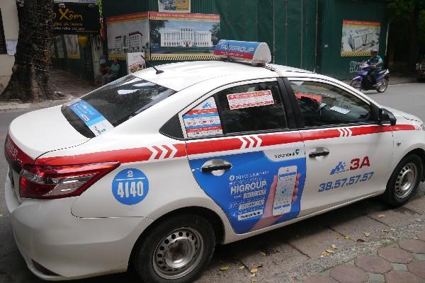 하노이 시내 교통