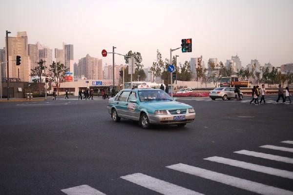 시내 교통