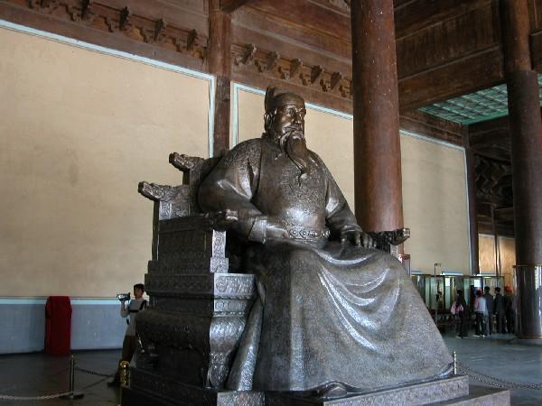 13 황제의 무덤, 명 13릉