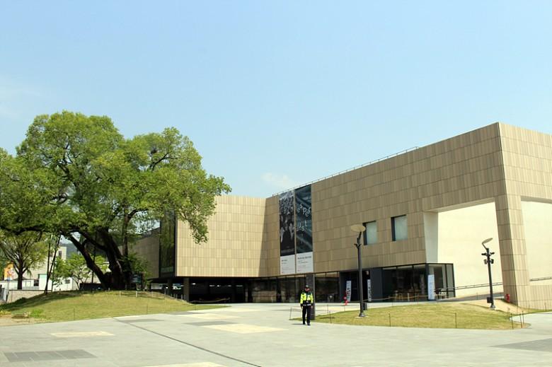museum103