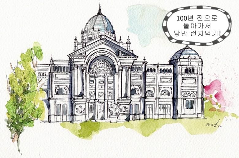 131116 오사카 중앙공회당