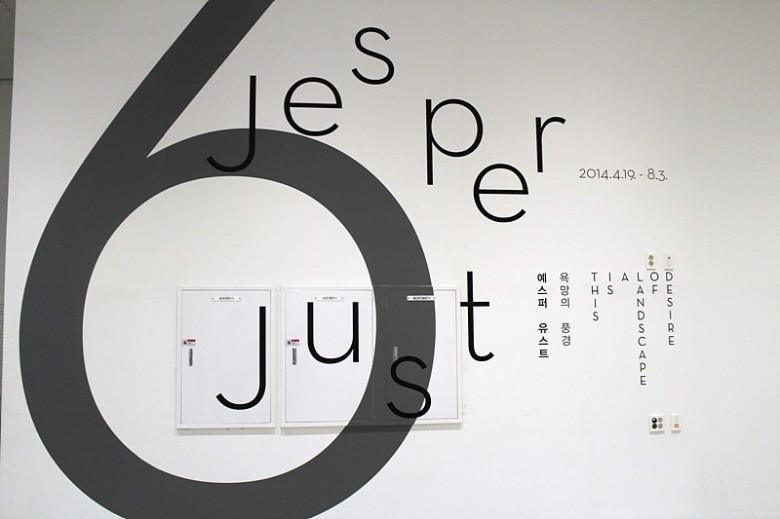 museum62