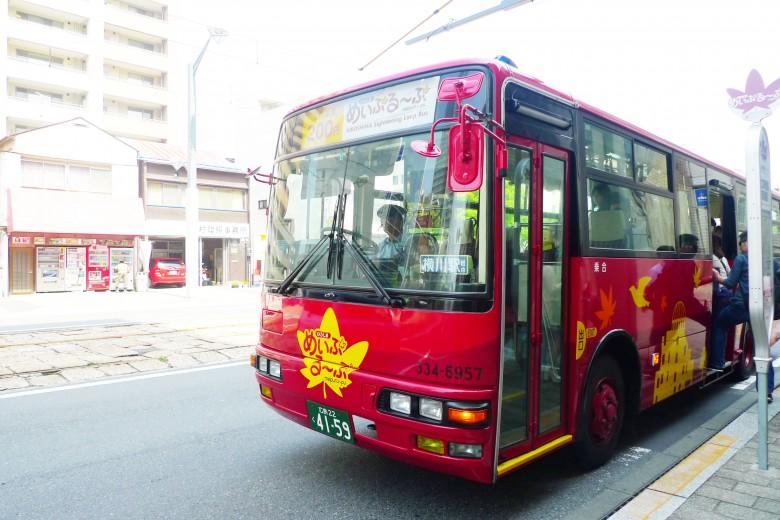 P1240904