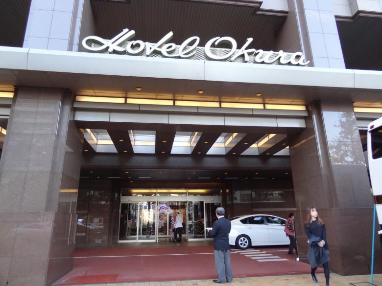 2일차_오쿠라 호텔
