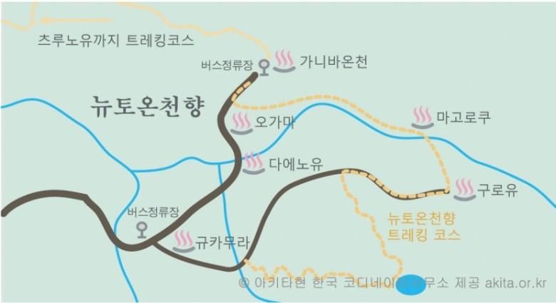 nyuto trekking map