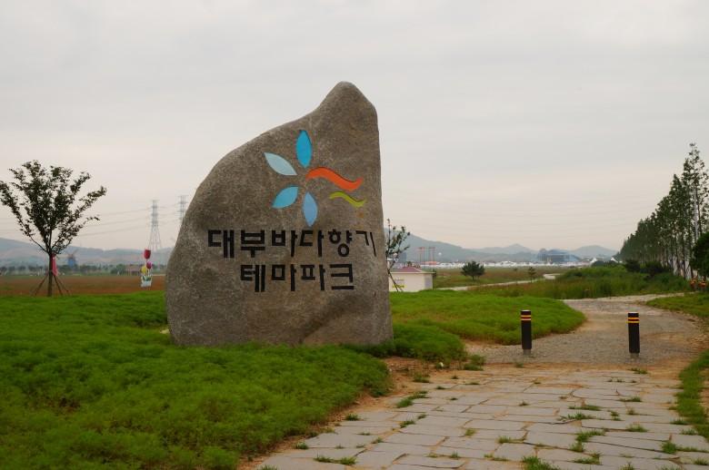 안산 밸리 록 페스티벌_입구_HT이지애(1)