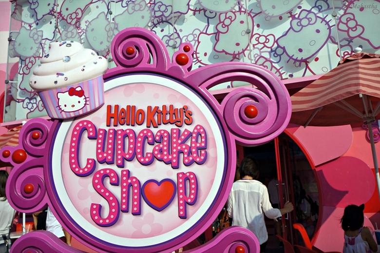 3 헬로 키티의 컵케이크 숍