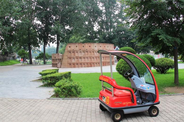 베이징 세계공원 꼬마자동차