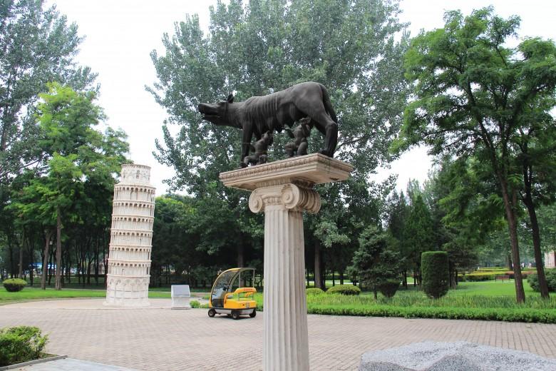 베이징 세계공원 피사의사탑