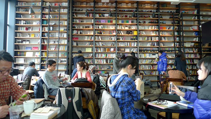 bookcafe043