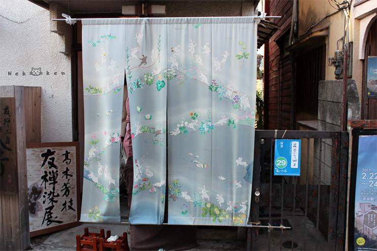 20130229_Nakai18