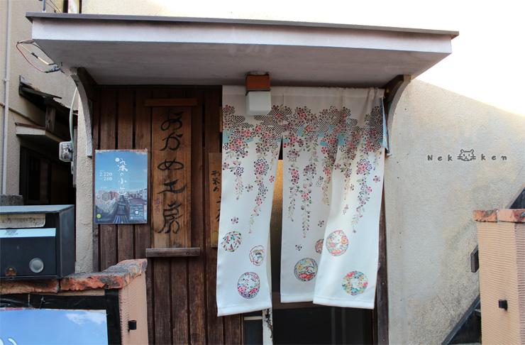 20130229_Nakai19