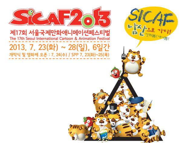 SICAF2013