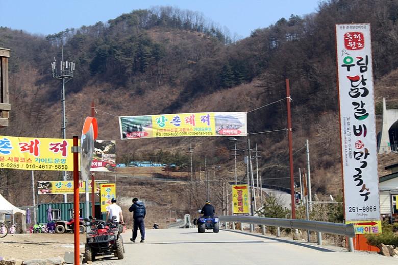 kangchon_20150308-15