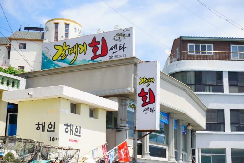 국내여름휴가 울진(원본) (23)