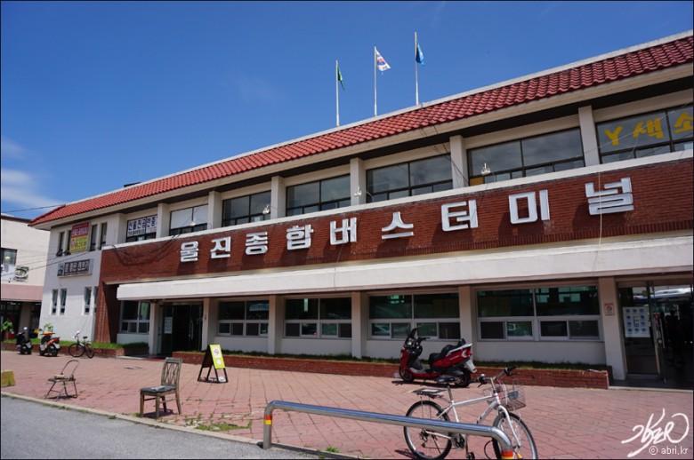 국내여름휴가 울진(수정) (1)
