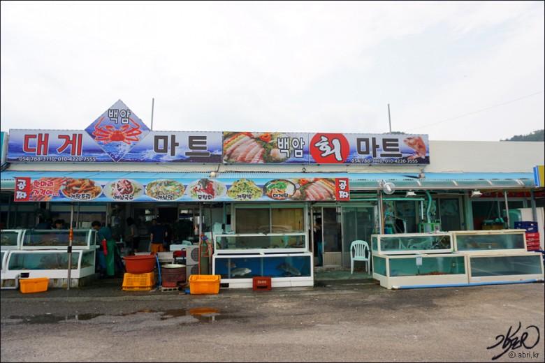 국내여름휴가 울진(수정) (8)